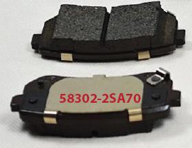 583022SA70 задние колодки Sportage 3