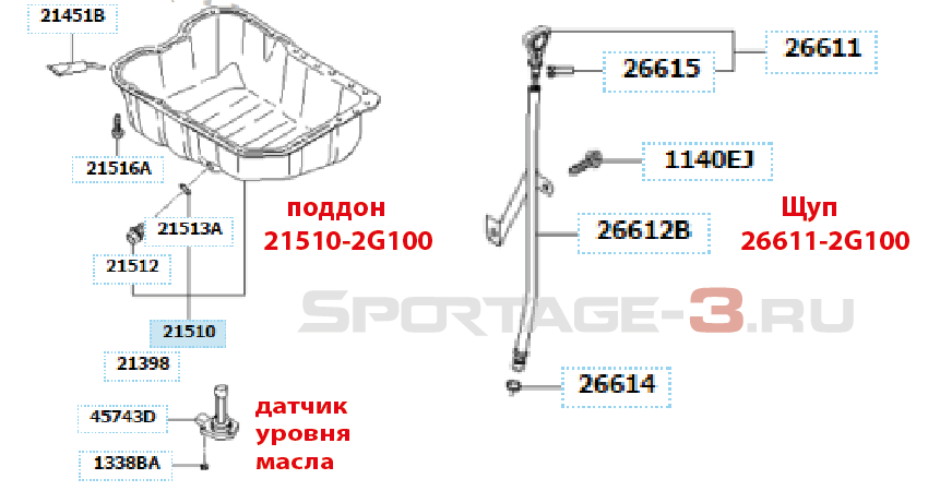 215102G100 поддон киа спортейдж 3