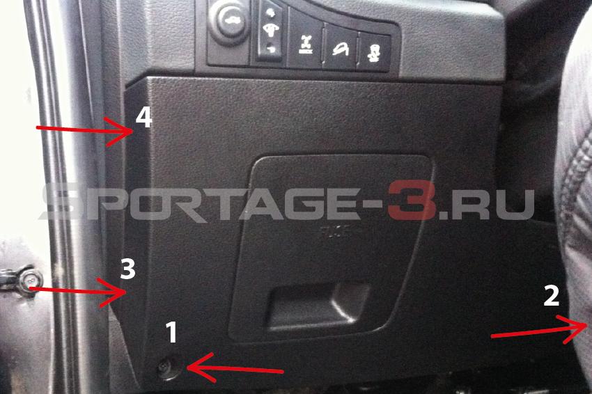 установка отдельной кнопки омывателя фар киа спортейдж 3