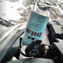 как разморозить замёрзшую незамерзайку в авто?