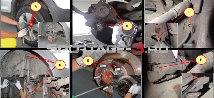 инструкции по замене задней втулки Спортаж 3
