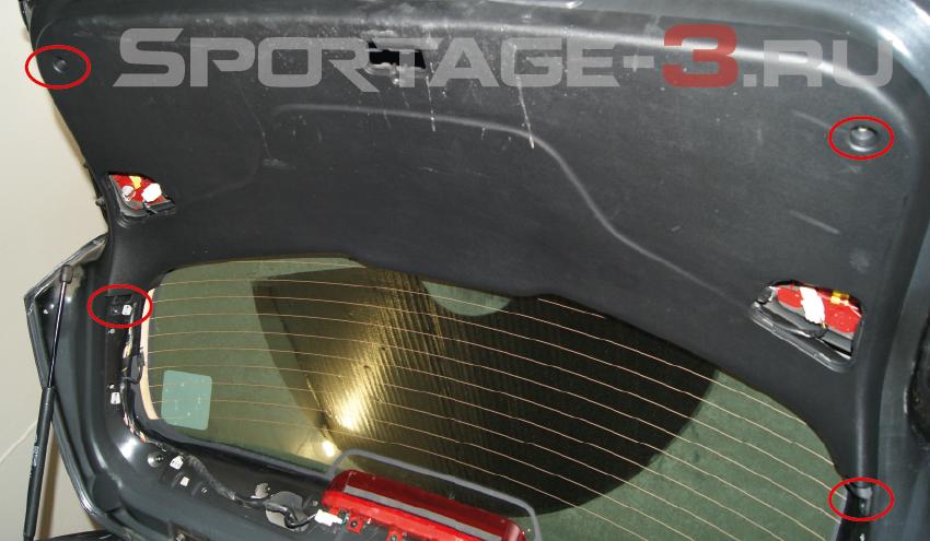 как снять заднюю панель двери багажника киа спортейдж 3?