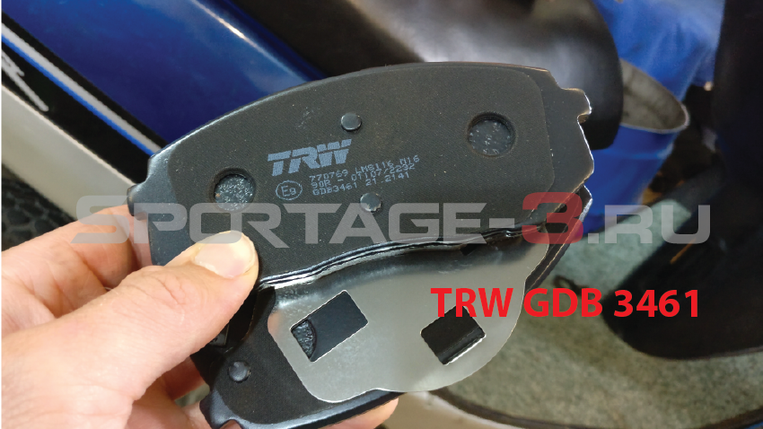 комплект колодок TRW GDB 3461 kia sportage 3
